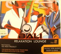 バリ島CD Bali Relaxation Lounge Part 2