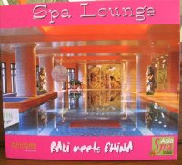 アジアンスパエステのBGMに SPA LOUNGE BALI MEETS CHINA