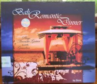 バリ島CD Bali Romantic Dinner