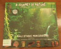 癒し音楽 バリCD A JOUNEY OF NATUR SOUNDS OF THE JUNGLE